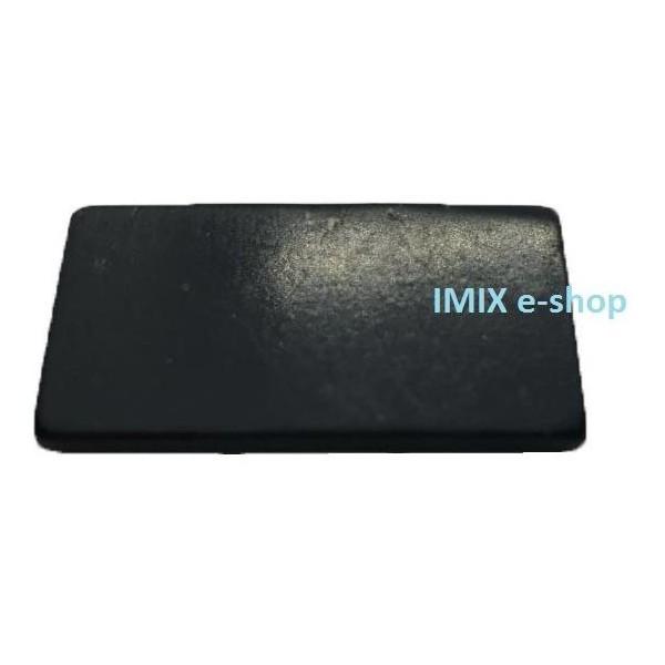 Šungitová destička na mobil 30x15 mm
